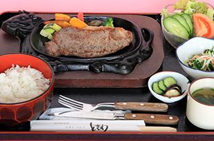 パレスステーキ1,500円
